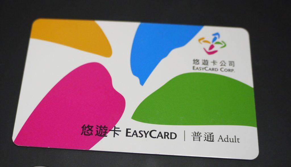台湾 悠遊カード