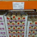 台湾のど飴