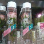 嗜 薔薇入りボトル