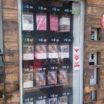 ポストカード自販機
