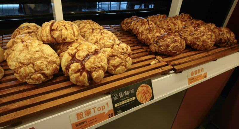 Semeur 菠蘿麵包