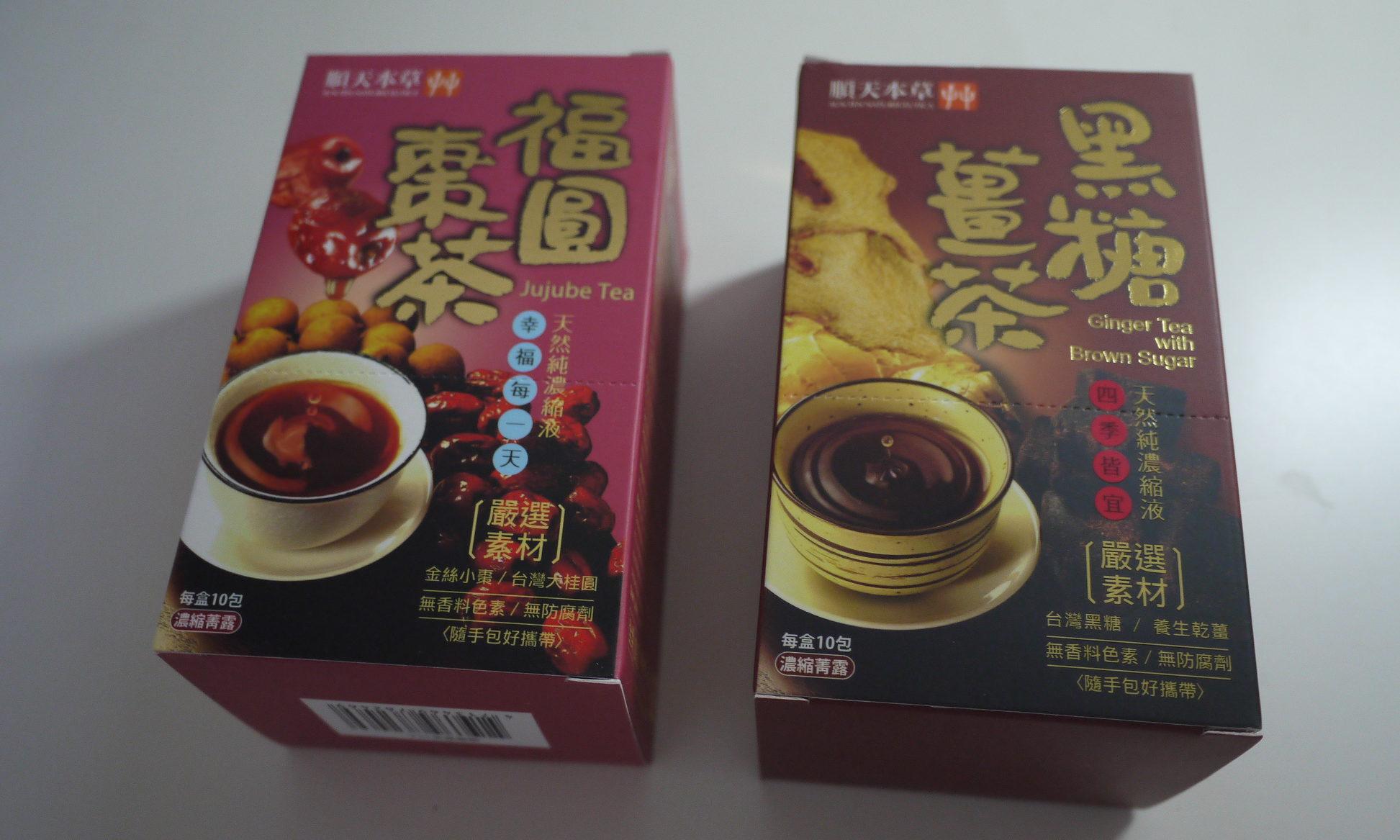 順天本草 黒糖しょうが ナツメ茶