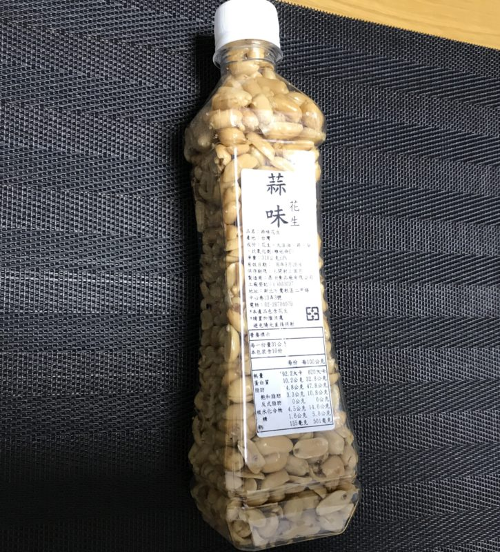 ガーリックピーナッツ