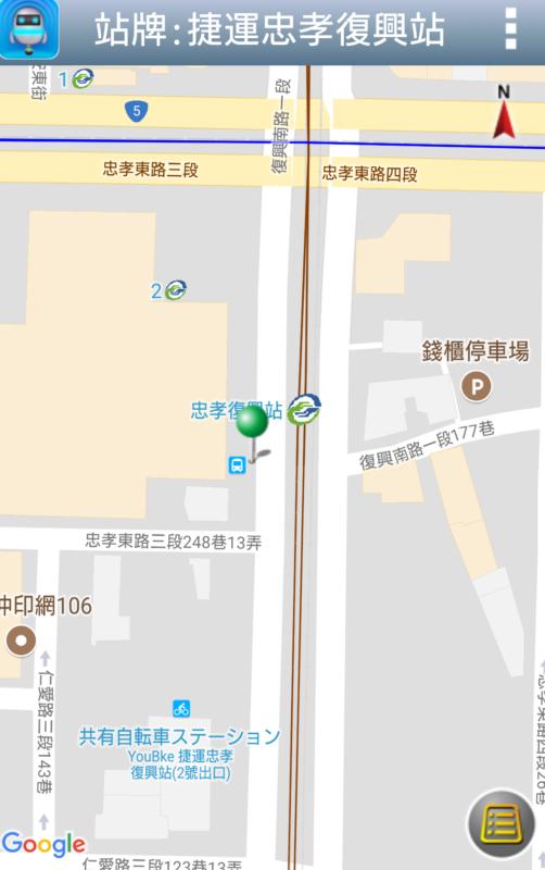 忠孝復興駅 バス停
