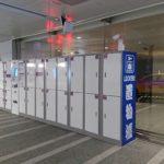 MRT空港線台北駅のコインロッカー