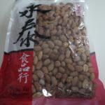 台湾ピーナツ