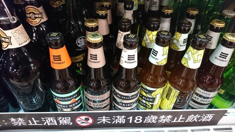 金色三麦ビール