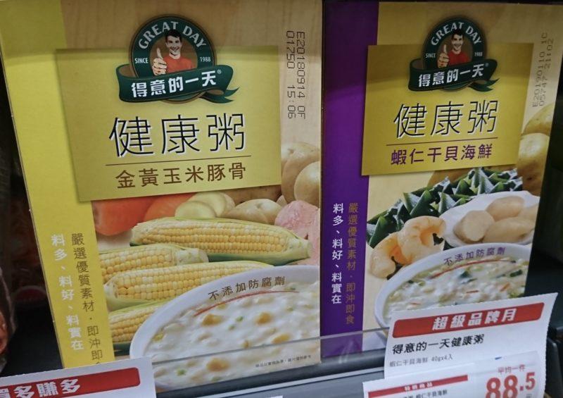 台湾海鮮粥