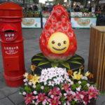 台北ファーマーズマーケット