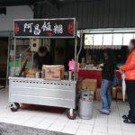 台湾のおむすび
