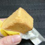 アンバサダー パイナップルケーキ