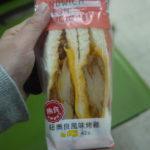 台湾セブンのチキンサンド