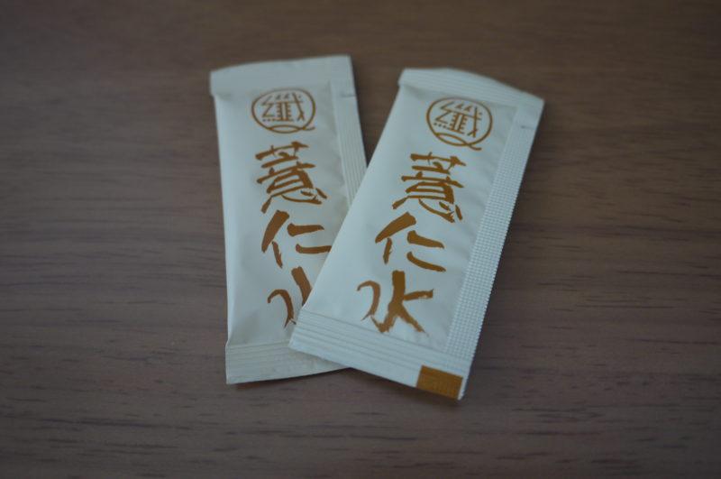 薏仁水(ハトムギ水)