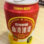 台湾ビールマンゴー味