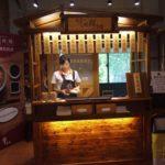曽拌麺 路面店