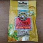 台湾のど飴グミ